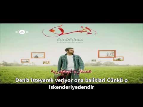 Hamza Namira - Balady ya Balady (turkce tercume)
