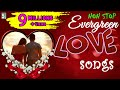 Evergreen love songs NON STOP Audio Jukebox