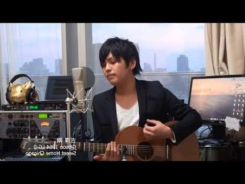 Blues Brothers - Sweet Home Chicago - Takeshi Furusawa