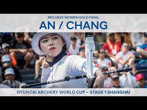 An Qixuan v Chang Hye Jin – Recurve women's gold | Shanghai 2018 Hyundai Archery World Cup S1