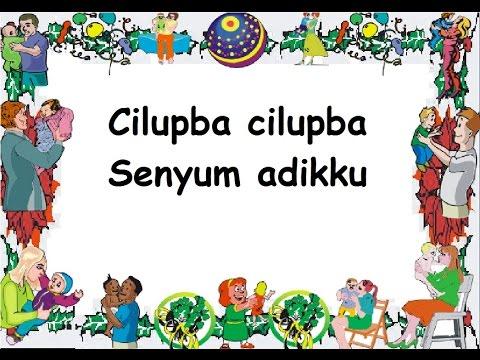 CILUPBA (LIRIK) - Lagu Anak - Cipt. A.T. Mahmud - Musik Pompi S.