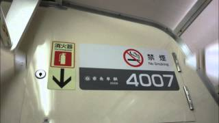 Repeat youtube video 小田急電鉄4057Fデハ4007走行音 新宿~海老名