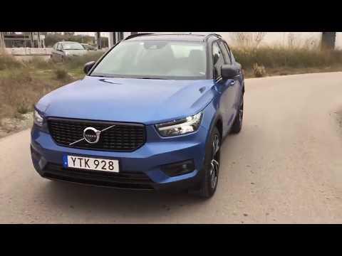 walk-around Volvo XC40 T5 2019