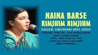 NAINA BARSE RIMJHIM  RIMJHIM ( Singer, Vibhavari Apte Joshi )