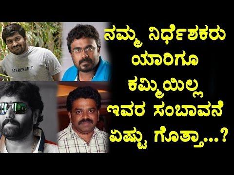 Highest paid directors in Kannada | Kannada directors remuneration | Top Kannada TV