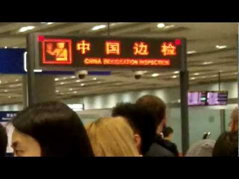 Going thru China Passport check point, in Beijing