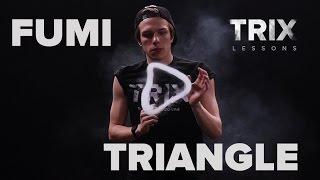 TRIX LESSONS 6: треугольник и фуми | triangle & fumi (трюки с паром | вейп трюки | vape tricks)