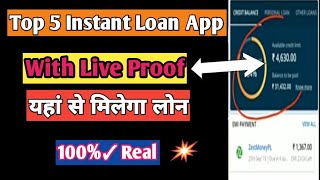 Easy loan without document  personal Loan instant app    personal instant loan app   top 5 loan app