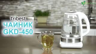 Ғажайып шыны электр шәйнек Tribest GKD-450 (Raw Tea Kettle) үшін сыроедческих тағамдар.