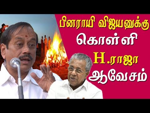 More tamil news tamil news today latest tamil news kollywood news kollywood tamil news Please Subscribe to red pix 24x7 https://goo.gl/bzRyDm  #tamilnewslive sun tv news sun news live sun news