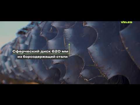 VELES АН-8-БД