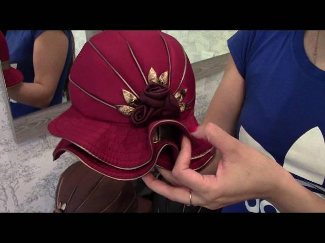Шляпа, Шери Бордовая