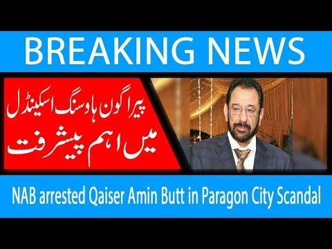 NAB arrested Qaiser Amin Butt in Paragon City Scandal | 14 Nov 2018 | Headlines | 92NewsHD