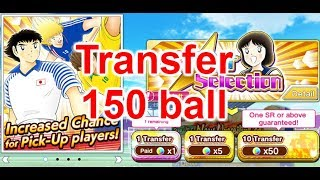 Captain Tsubasa: Dream Team - Why do not need transfer banner 3% - Hate Klab very much!