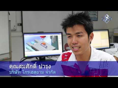 CNC Programming for Milling at Thai-German Institute