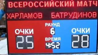 Спортивное табло для борьбы (1650 х 1000 х 90 мм БОКС)(, 2014-12-23T14:16:51.000Z)