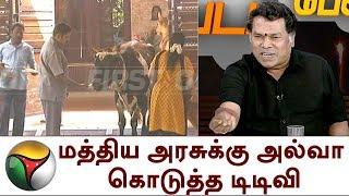 மத்திய அரசுக்கு அல்வா கொடுத்த டிடிவி | மயில்சாமி | Mayilsamy | TTV Dinakaran Vs BJP | IT Dept Raids