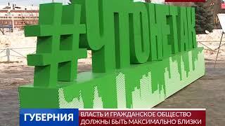 Иваново присоединилось к федеральному проекту #ЧТОНЕТАК