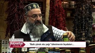 Çörek Otu Yağı Faydaları - Bizim Aktar - Herbalist Yunus Ersin