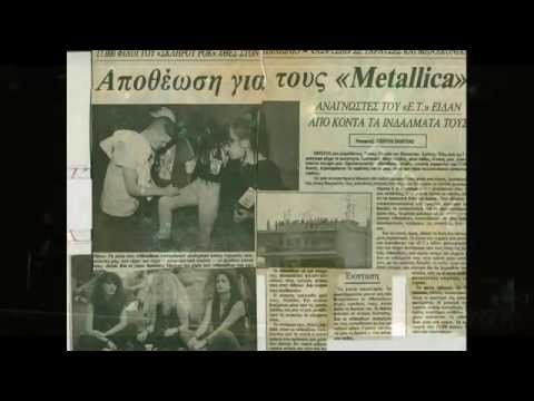 Metallica Iive in Athens 27 June 1993.(NEW PHOTOS)