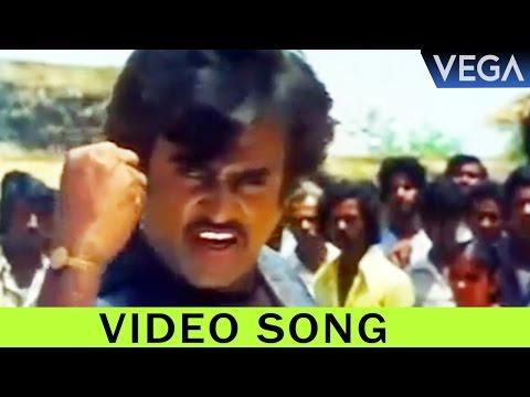 Ezhugave Full Video Song   Maaveeran Tamil Movie   Ilaiyaraaja Superhit Song