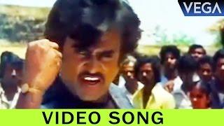 Ezhugave Full Video Song | Maaveeran Tamil Movie | Ilaiyaraaja Superhit Song