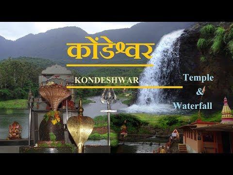 Kondeshwar waterfall badlapur