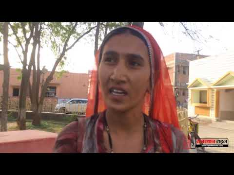 बाड़मेर झूठा बलात्कार का मुकदमा नहीं करवाने पर विवाहिता के साथ की मारपीट, पुलिस पर लगाये गंभीर आरोप