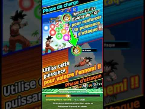 Dragon Ball Dokai battle 1