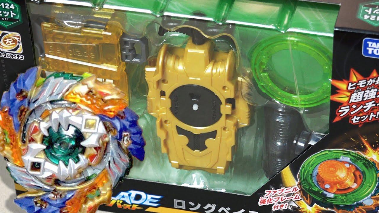 Free S Anime Setup Long Bey Launcher L Set B 124 Unboxing Beyblade Burst Super Z Turbo Youtube