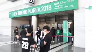 01 전시장 모습-EV 트렌드 코리아 2018-삼성동 …