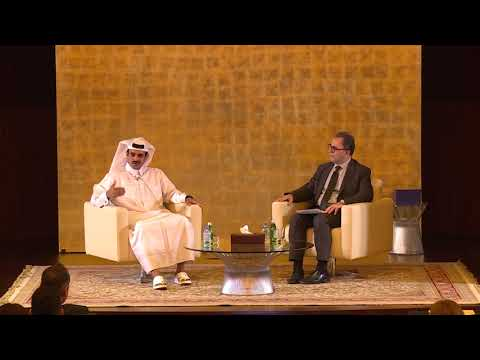 Qatar's Minister of State for Energy Affairs Discusses Qatar's Energy Future