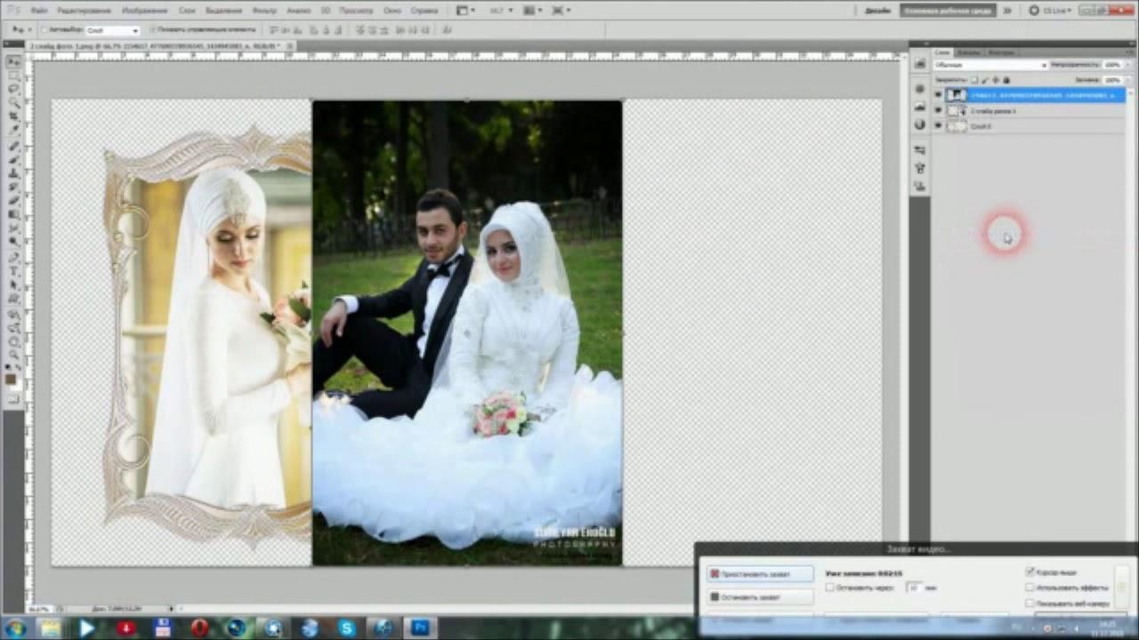 Как вставить фотографию в шаблон прошоу продюсер