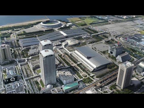 (Getting to) Makuhari Messe Convention Hall
