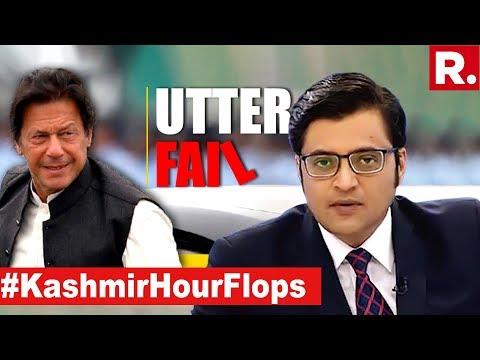 #KashmirHourFlops: Pakistan 'Stand Up' Comedy | The Debate With Arnab Goswami