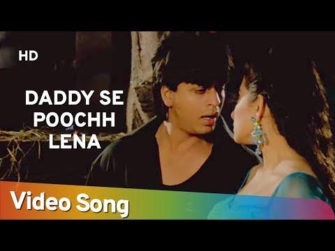daddy-se-poochh-lena-(hd)- -guddu-(1995)- -shah-rukh-khan- -manisha-koirala