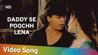Daddy Se Poochh Lena (HD) | Guddu (1995) | Shah Rukh Khan | Manisha Koirala