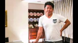 ホリエモンが語る日本一わかりやすいグローバル化の話