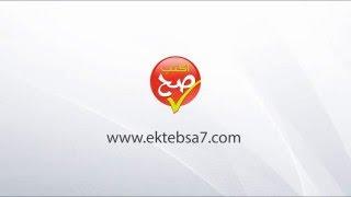 «اكتب صح» يطلق مصححًا أتوماتيكيًا للغة العربية