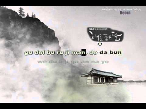 Ost heora sun the download moon that the embraces