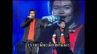 รักเธอทุกวัน : JR-Voy | THE NEXT