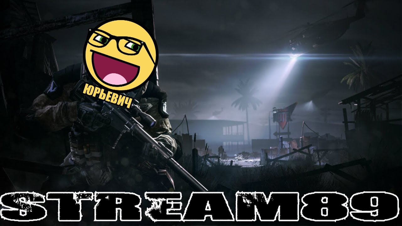 89 stream