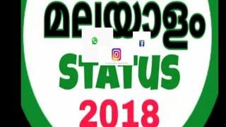 നല്ല കിടിലൻ whatsapp status വേണോ?? എങ്കിൽ ഈ App ഒന്നു Try ചെയ്തു നോക്കൂ