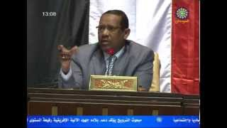 البرلمان السوداني يبحث تعديل قانون الشركات