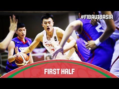 China v Chinese Taipei - 1st Half - 2016 FIBA Asia U18 Championship
