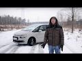 Citroen C4 Grand Picasso VS Renault Espace VS Seat Alhambra VS Volkswagen Touran - ???????? ??????