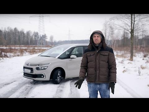 Citroen C4 Grand Picasso VS Renault Espace VS Seat Alhambra VS Volkswagen Touran - ВЫБИРАЕМ ЛУЧШИЙ