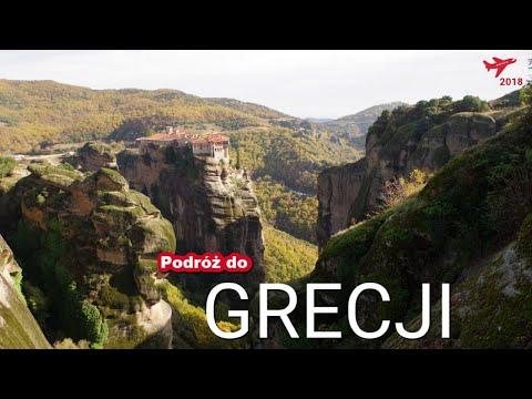 Grecja - Saloniki - Meteory - 2017