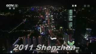 Rise of ChinaHD 中國崛起 大陸崛起 China