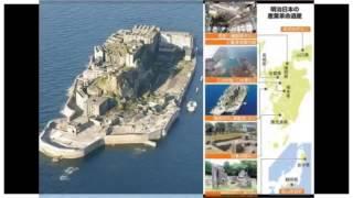 【明治日本の産業革命遺産】「軍艦島」など23の産業革命施設を世界遺...
